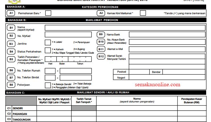 Borang Br1m Online Di Kartasura