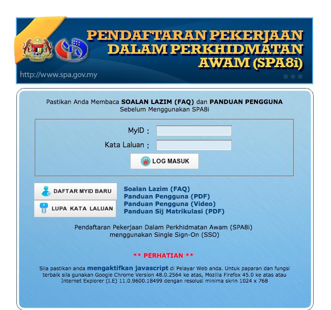 permohonan jawatan anggota aadk