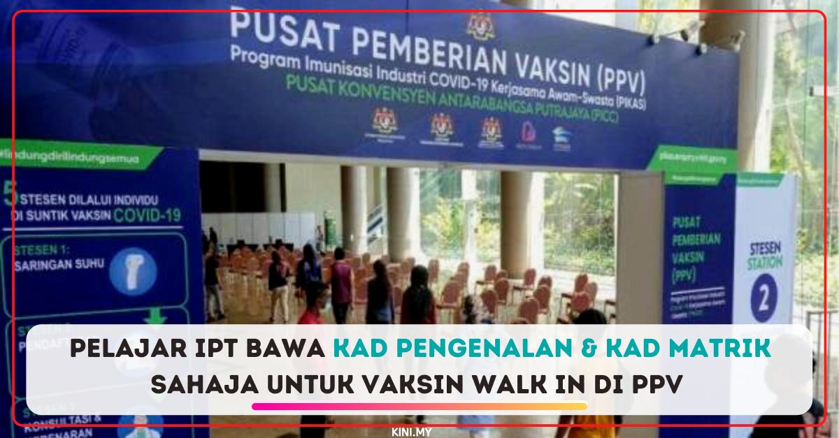 Pelajar IPT Bawa Kad Pengenalan & Kad Matrik Sahaja Untuk Vaksin Walk In Di PPV